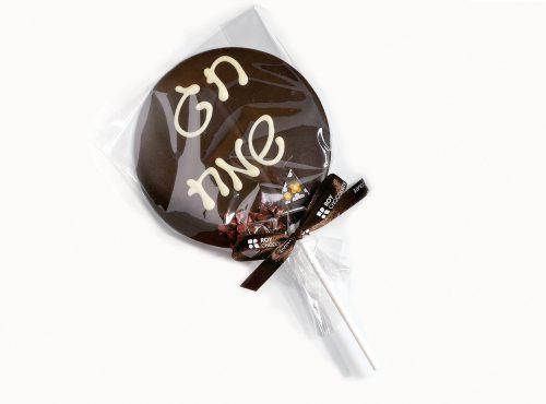 שוקולד על מקל בכיתוב חג שמח