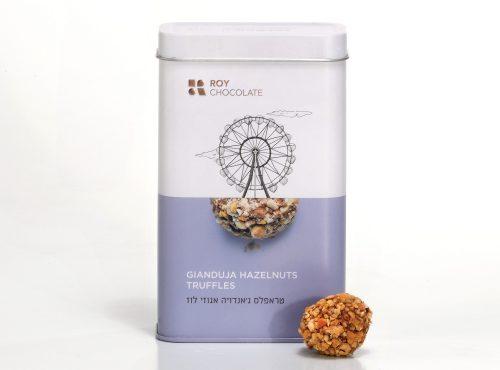 טראפלס ג'אנדויה אגוזי לוז