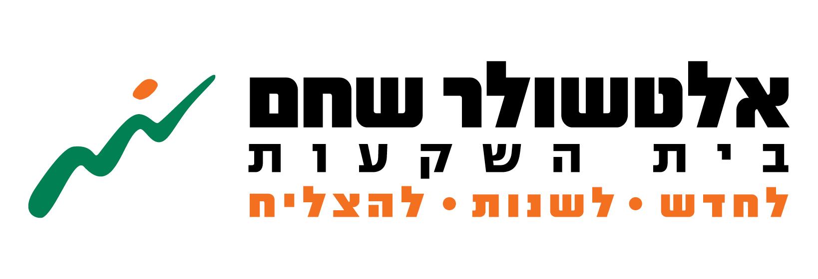 לוגו אלטשולר שחם