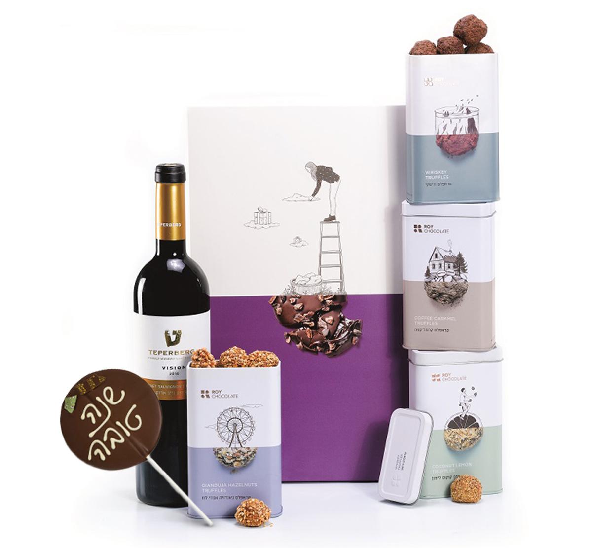 Rosh Hashana Gifts